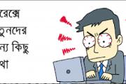 ফরেক্স শিখুন আয় করুন