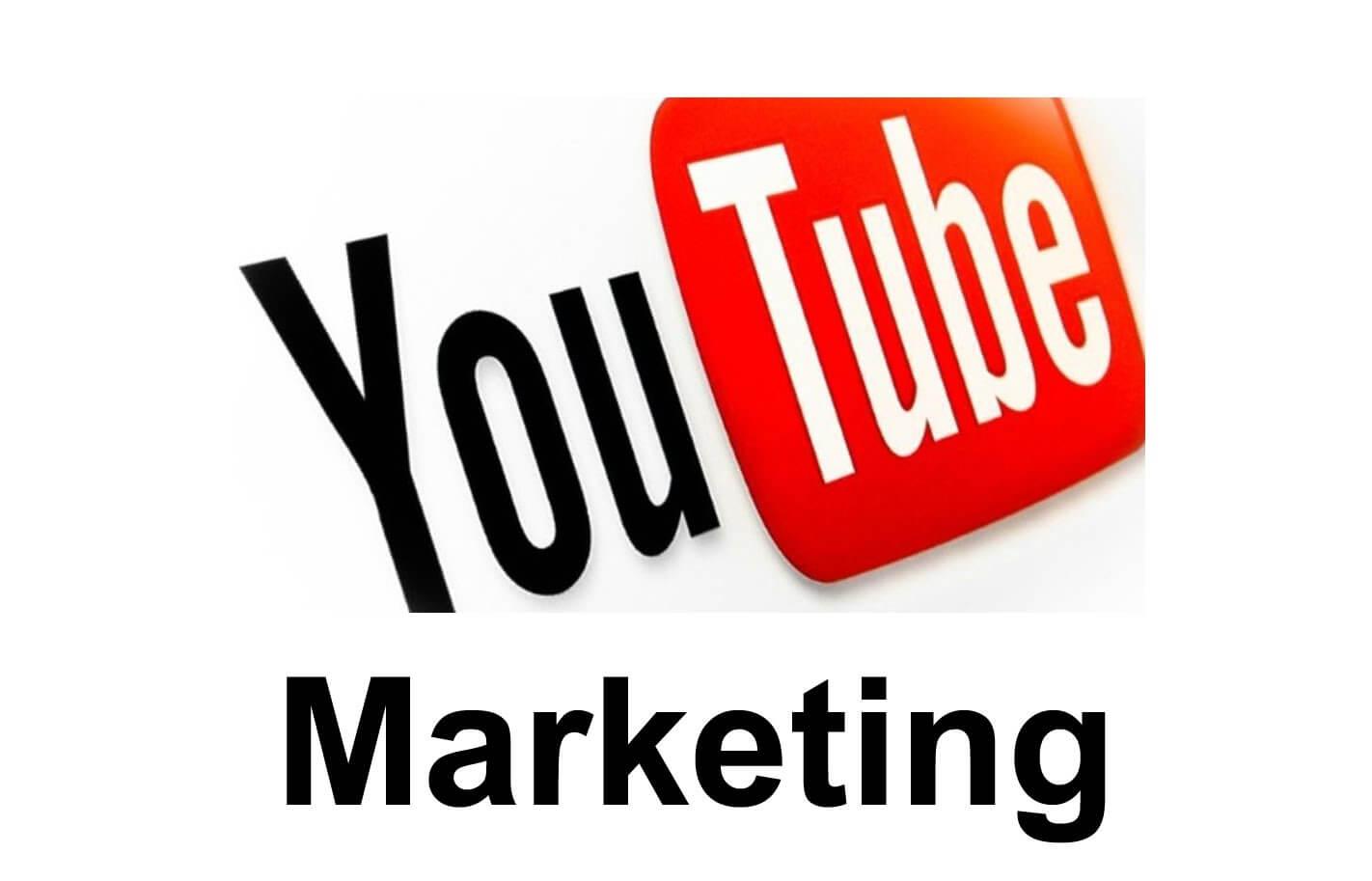 YouTube মার্কেটিং কি ?