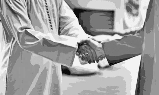 সালামের জবাব 'ওয়া আলাইকুমুস সালাম'