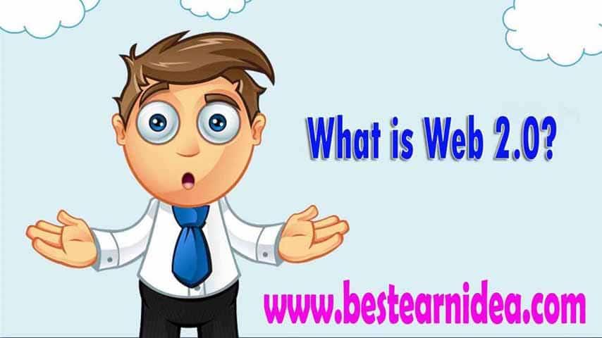 ওয়েব ২.০ কি? What is Web 2.0? টিউটোরিয়াল সম্পূর্ণ বাংলায়।