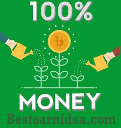 নতুন Apps ১০ জনকে ইনভাইট করলেই ১০০ টাকা