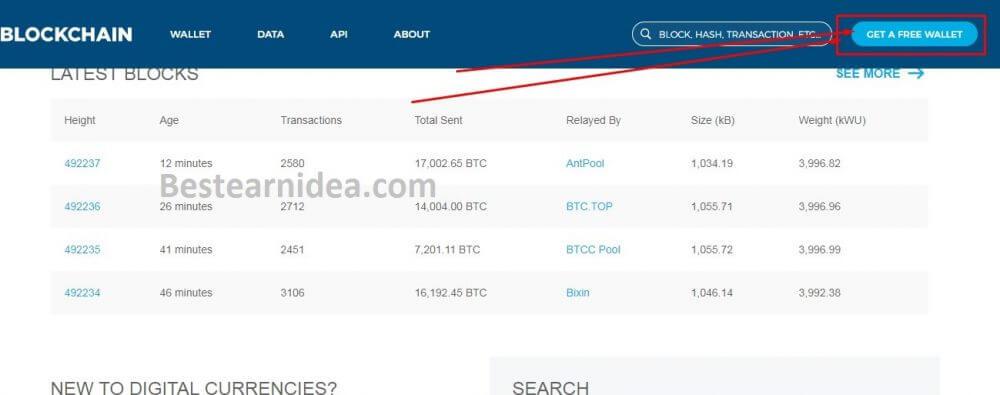 কিভাবে ব্লকচেইন/blockchain.info ওয়ালেট খুলবেন।