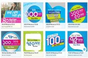 GP (Grameenphone) Operator Minute Pack (talktime offer)