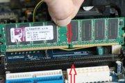 র্যাম (RAM) কিভাবে লাগাবেন- কম্পিউটার টিপস