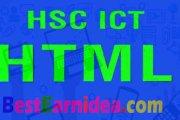 HSC  ICT Learning :কম্পিউটার বেসিক