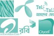 বাংলালিংক, গ্রামীণফোন, রবি, এয়ারটেল, টেলিটক এবং সিটিসেল সিমের কোড সমূহ