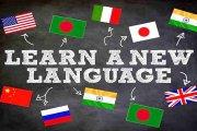 বিভিন্ন দেশের ভাষা শেখার সহজ উপায়