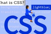 CSS কি? সি এস এস শিখুন।