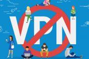 VPN ব্যবহার করে কোন অপরাধ করলে আপনাকে খুঁজে পাবে কি না?