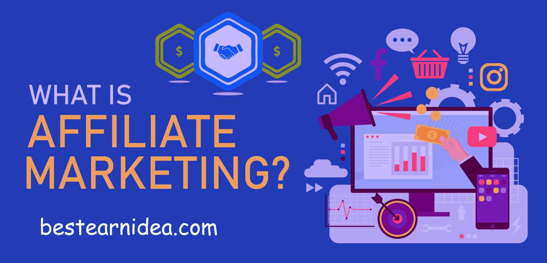 অ্যাফিলিয়েট মার্কেটিং কি? What Is Affiliate Marketing