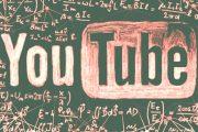 ইউটিউব এলগরিদম YouTube Algorithm