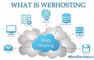 ওয়েব হোস্টিং কি ? What is web Hosting