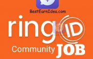 Ringid Community Jobs রিং আইডি কমিউনিটি জব